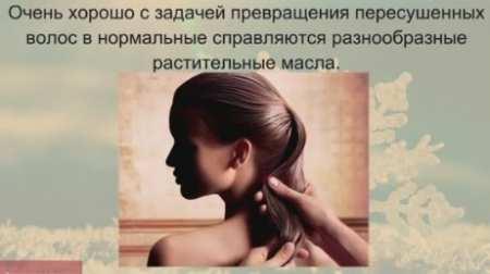 Правила зимнего ухода за волосами